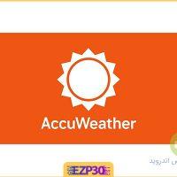 دانلود برنامه پیش بینی اب و هوا اندروید – اپلیکیشن AccuWeather