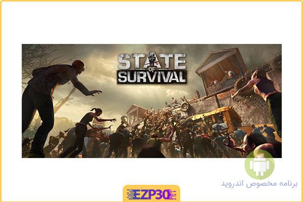 دانلود بازی State of Survival برای اندروید – دانلود بازی ایالت بقا