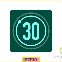 دانلود برنامه تناسب اندام در 30 روز اندروید A 30 Day Fitness Challenge