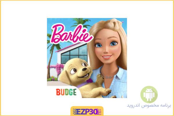 دانلود بازی دخترانه باربی برای اندروید – دانلود بازی barbie برای اندروید