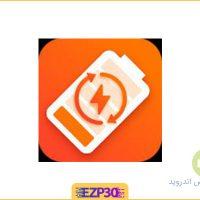 دانلود برنامه بهینه ساز مصرف باتری اندروید – اپلیکیشن Power Saver اندروید