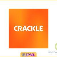 دانلود برنامه نمایش رایگان فیلم و سریال اندروید – دانلود اپلیکیشن Crackle اندروید
