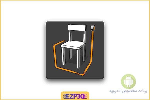 دانلود برنامه طراحی و اندازه گیری اندروید – اپلیکیشن Design Dimensions