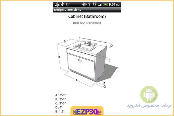 اپلیکیشن Design Dimensions