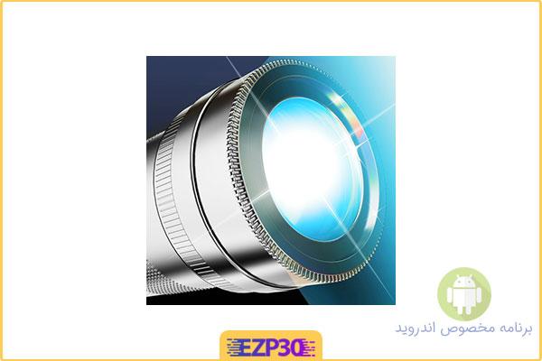 دانلود برنامه چراغ قوه اندروید – دانلود اپلیکیشن FlashLight HD LED