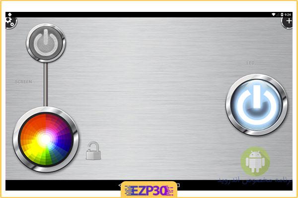 دانلود اپلیکیشن FlashLight HD LED