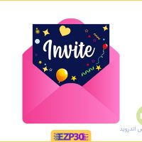 دانلود برنامه طراحی کارت دعوت اندروید – اپلیکیشن Invitation Maker Free