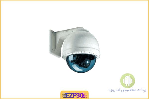 دانلود برنامه کنترل دوربین مداربسته اندروید – دانلود اپلیکیشن IP Cam Viewer