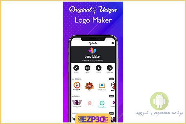 دانلود اپلیکیشن Logo maker 2020