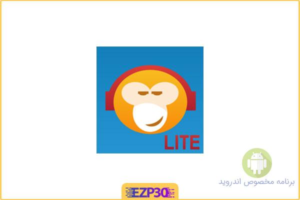 دانلود برنامه مدیریت از راه دور موسیقی اندروید – اپلیکیشن MonkeyMote Music