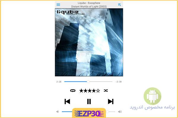 دانلود اپلیکیشن MonkeyMote Music اندروید