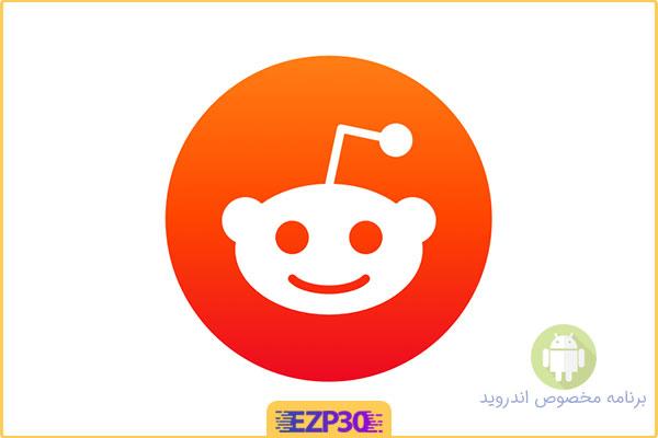 دانلود برنامه ردیت اندروید – دانلود اپلیکیشن Reddit برای اندروید