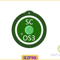 دانلود برنامه دوربین مخفی و جاسوسی اندروید – اپلیکیشن Spy Camera OS 3