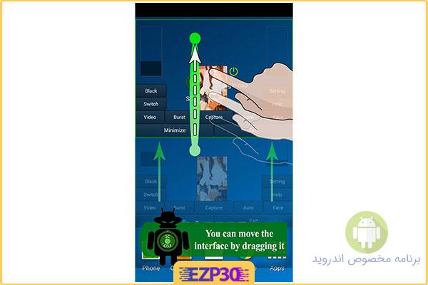 دانلود اپلیکیشن Spy Camera OS 3 اندروید