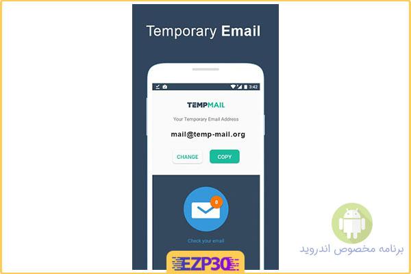 دانلود اپلیکیشن Temp Mail اندروید
