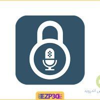 دانلود برنامه باز کردن قفل صفحه با صدا اندروید – اپلیکیشن Voice Screen Lock