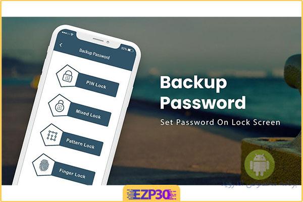 دانلود اپلیکیشن Voice Screen Lock اندروید