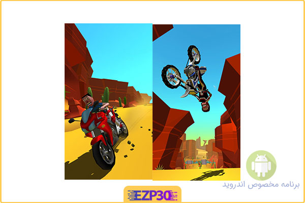 دانلود بازی faily rider برای اندروید