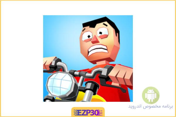 دانلود بازی faily rider برای اندروید – بازی موتور بی ترمز برای اندروید