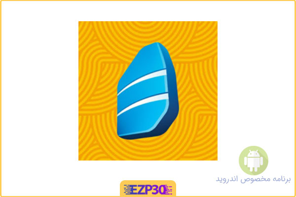 دانلود برنامه Rosetta Stone برای اندروید – برنامه آموزش زبان برای اندروید