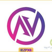 دانلود برنامه نوبیتکس برای اندروید – دانلود برنامه nobitex برای اندروید
