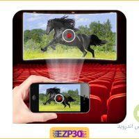 دانلود برنامه پروژکتور برای اندروید – دانلود hd video projector simulator