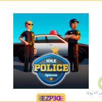 دانلود بازی idle police tycoon – بازی cops game برای اندروید