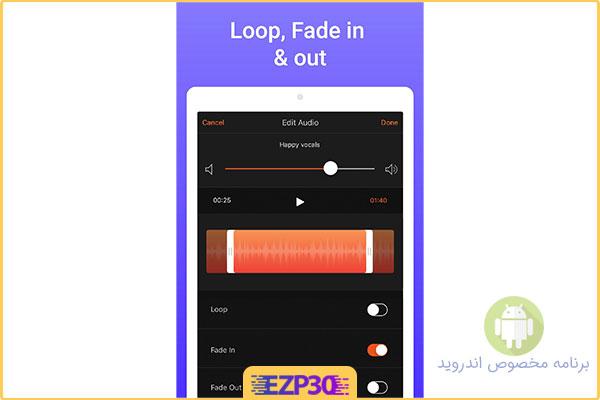 دانلود اپلیکیشن Add music to video اندروید