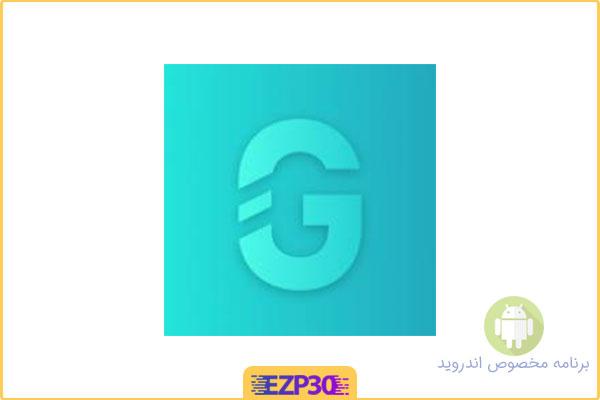 دانلود برنامه ایکون پک مدرن گرادیانت اندروید – اپلیکیشن Gradient Icon Pack