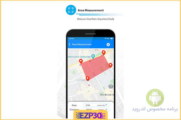 ذانلود اپلیکیشن GPS Fields Area Measure PRO اندروید