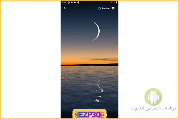 دانلود اپلیکیشن Moon Over Water Live Wallpaper اندروید