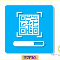 دانلود برنامه اسکنر کیو ار کد اندروید – دانلود اپلیکیشن QR Code Reader