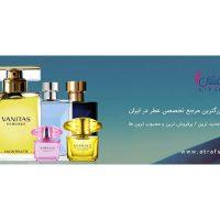 ورساچه برند محبوب عطر + معرفی 10 عطر ادکلن برتر ورساچه