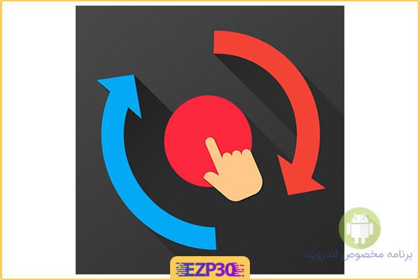 دانلود برنامه ضبط لمس و کلیک اندروید – دانلود اپلیکیشن Touch Recorder