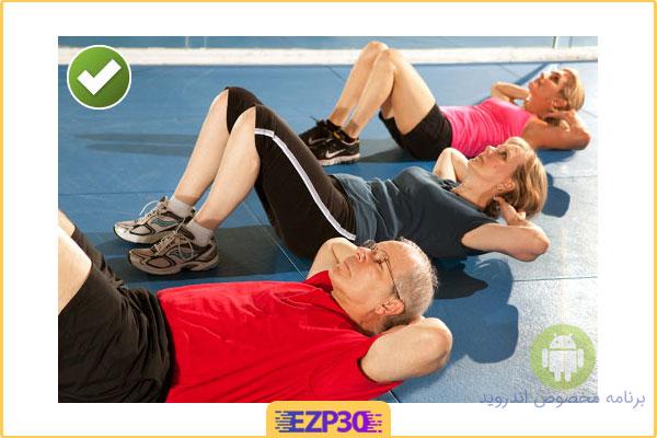 دانلود اپلیکیشن Back pain exercises