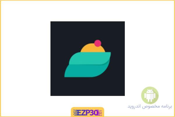 دانلود برنامه ساخت ایکون اندروید – دانلود اپلیکیشن Creamypro Icon pack