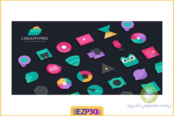 دانلود اپلیکیشن Creamypro Icon pack اندروید