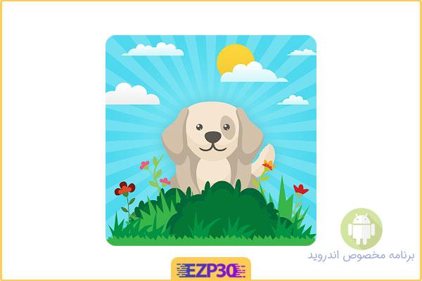 دانلود برنامه اموزش سگ اندروید – دانلود اپلیکیشن Puppy Perfect اندروید