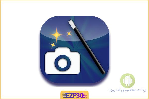 دانلود برنامه بهبود کیفیت تصاویر اندروید – دانلود اپلیکیشن Fenophoto اندروید