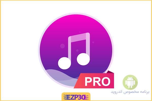 دانلود برنامه موزیک پلیر اندروید – دانلود اپلیکیشن Music player اندروید