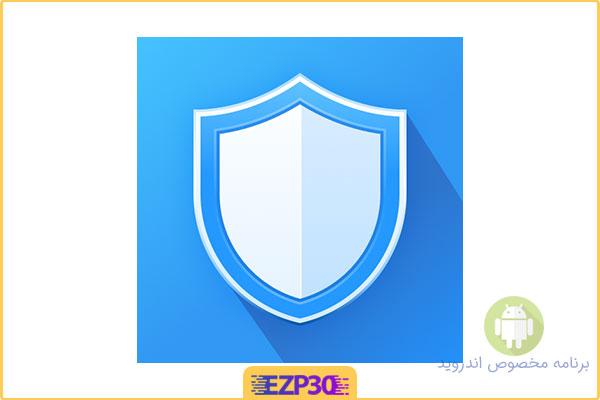 دانلود برنامه انتی ویروس اندروید – دانلود اپلیکیشن One Security اندروید