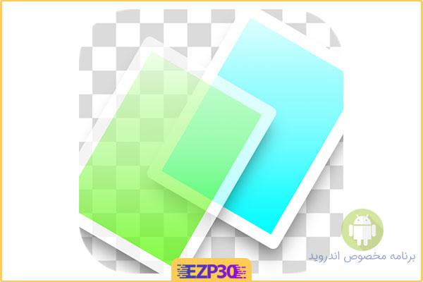 دانلود برنامه مونتاژ عکس اندروید – اپلیکیشن PhotoLayers Superimpose