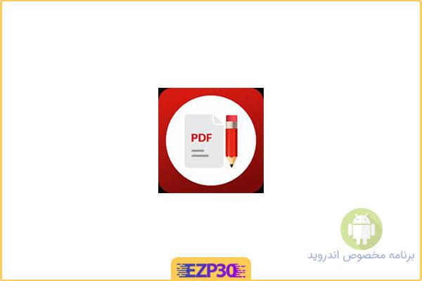 دانلود برنامه ویرایشگر پی دی اف اندروید – دانلود اپلیکیشن PDF Editor اندروید