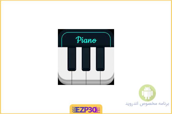 دانلود برنامه شبیه ساز پیانو اندروید – دانلود اپلیکیشن The Original Piano اندروید