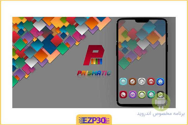دانلود اپلیکیشن Prismatic Icon Pack اندروید