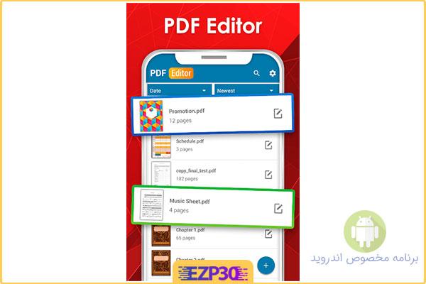 دانلود اپلیکیشن PDF Editor اندروید