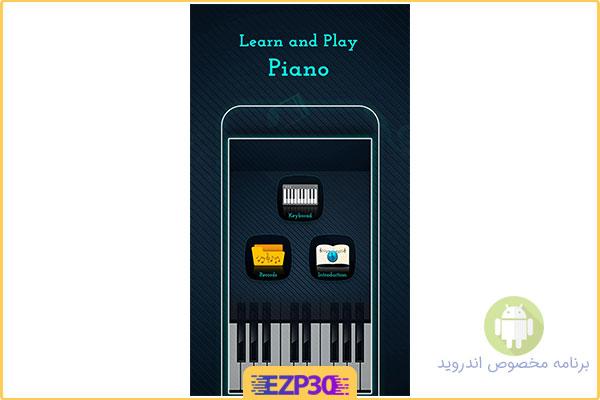 دانلود اپلیکیشن The Original Piano اندروید