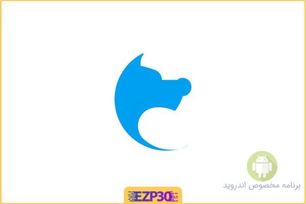 دانلود برنامه مرورگر سریع و امن اندروید – دانلود اپلیکیشن Tincat Browser