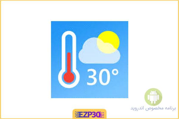 دانلود برنامه نمایش شرایط اب و هوا Temperature Today اندروید