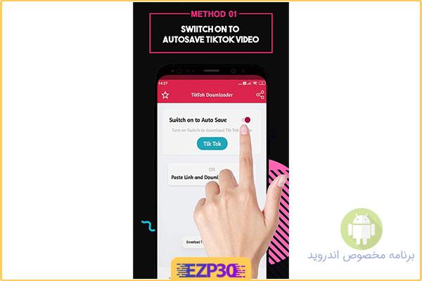 اپلیکیشن Video Downloader for TikTok اندروید